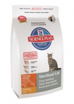 Hills Science Plan Feline Adult Sensitive Stomach